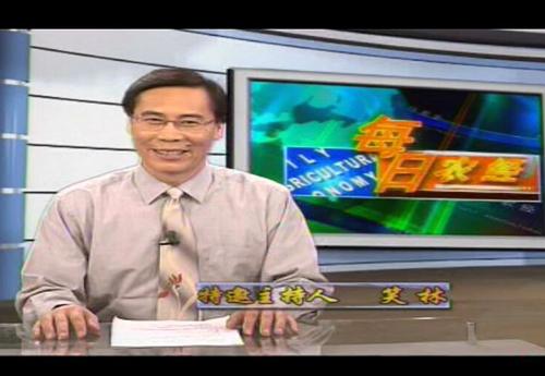 2004.05 《每日农经》栏目,特邀刘亚津与王朝民进行创业体验