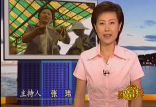 2004.06 《致富经》栏目,首次对胡书玲进行了采访报道