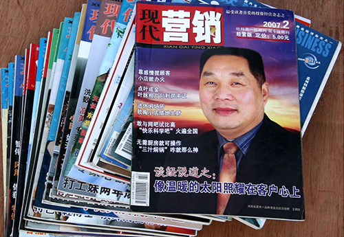 十几年来,众多杂志媒体对王朝民夫妇的创业事迹进行了采访报道