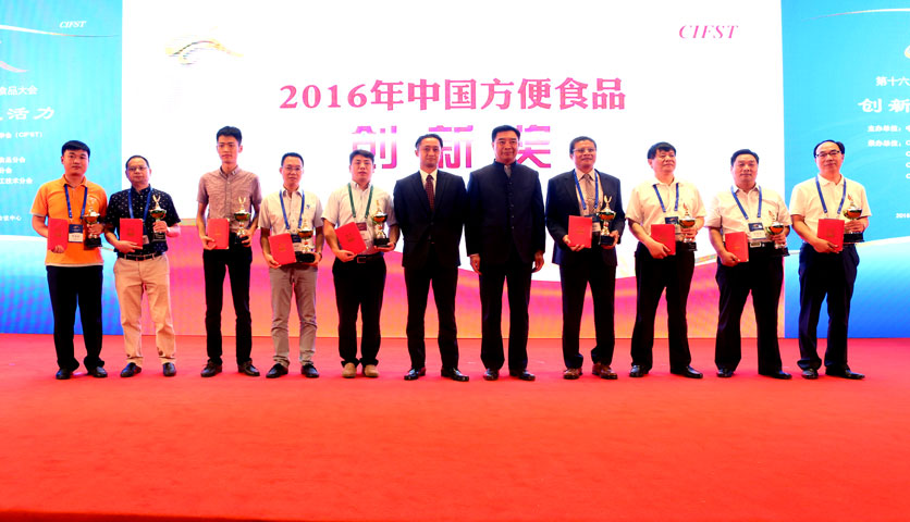 长葛一品兴总经理王朝民获得中国食品科技创新奖