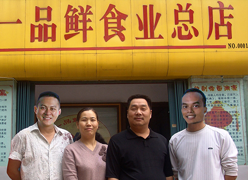 马来西亚客商菲尔普斯兄弟