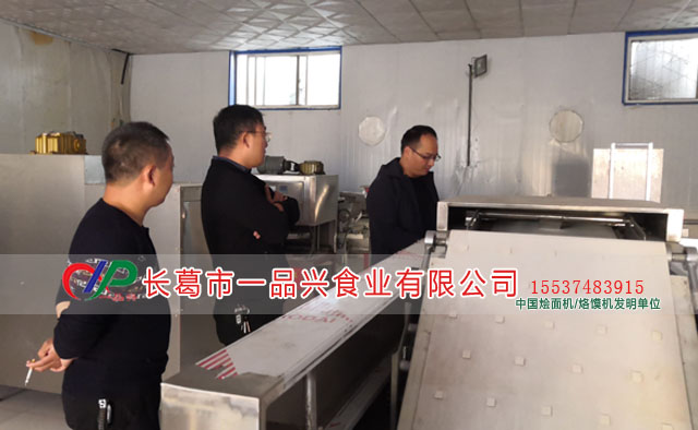 王老板看到机制烩面坯非常开心:一品兴自动烩面机太厉害了