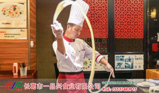 饭店烩面机让郑州这家烩面馆连锁经营