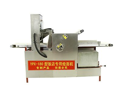 YPX-180型饭店专用烩面机