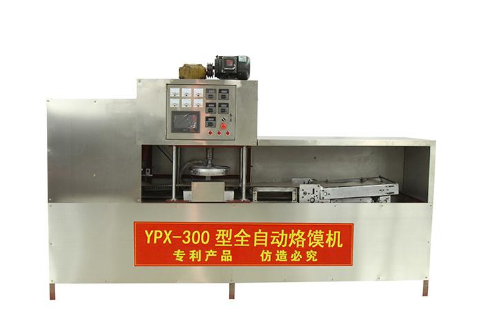 YPX-300型高效自动烙馍机